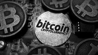 Los famosos opinan sobre Bitcoin
