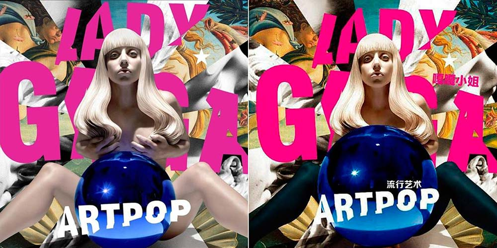 Lady Gaga censura pop